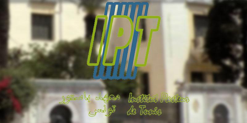 L'Institut Pasteur de Tunis recrute