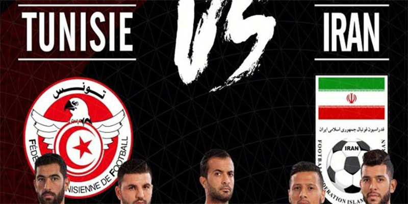 تونس - ايران : التشكيلة الأساسية للمنتخب الوطني