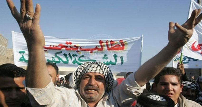 مقتل 8 أشخاص و إصابة 56 في الاحتجاجات الشعبية بالعراق