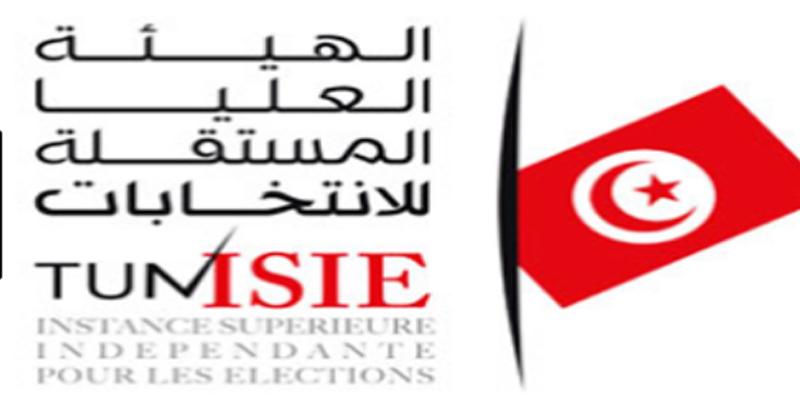 الإمضاء على القرار المتعلق بفتح باب الترشحات لتجدید ثلث تركیبة مجلس ھیئة الإنتخابات
