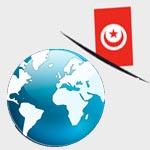 Informations sur les circonscriptions électorales des Tunisiens à l'étranger
