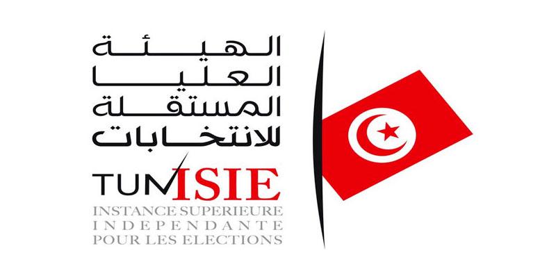 L'ISIE publie les listes retenues définitivement pour les élections municipales partielles à Thibar, Sers et Laayoun