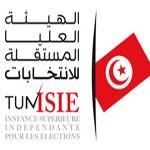 سفيان عبيد:القانون الإنتخابي يمنع المرشحين للرّئاسية من إستخدام موارد الدولة في حملاتهم الإنتخابية