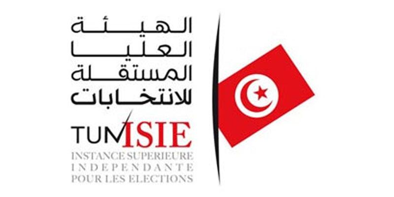 Dix listes candidates aux municipales partielles pour la commune de Bardo acceptées provisoirement