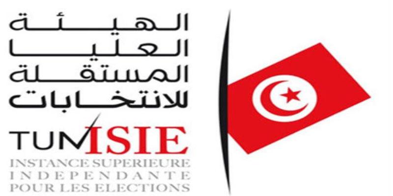 التمديد في فترة التسجيل للانتخابات التشريعية والرئاسية إلى يوم 15 جوان 2019