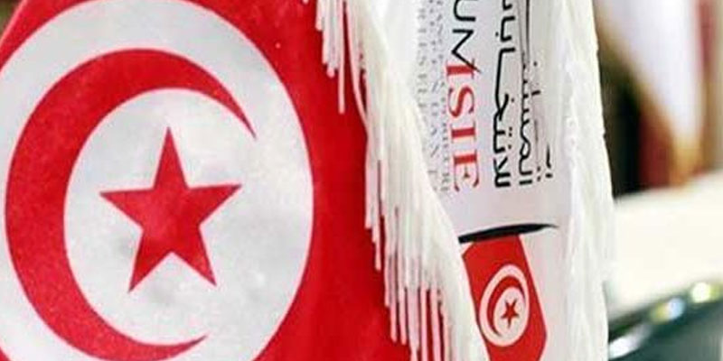 Le conseil de l'ISIE valide les résultats des élections municipales partielles à Thibar, Sers, El Ayoun