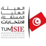 Le Tribunal Administratif suspend la sélection des candidatures à l'ISIE