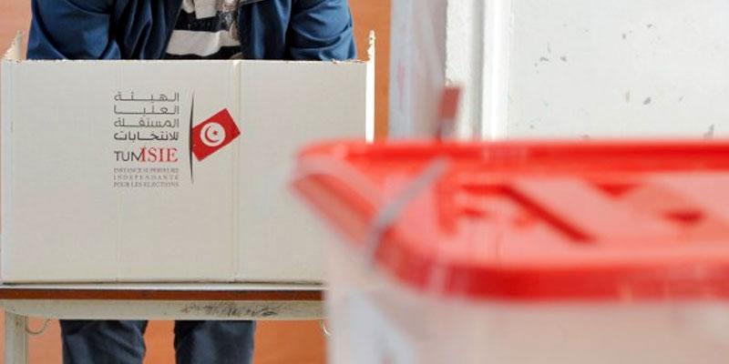 L'ISIE fait appel de trois décisions du Tribunal Administratif