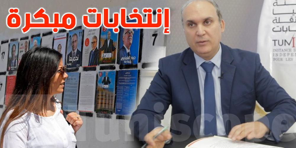 نابيل بافون: هيئة الإنتخابات حاضرة لكل السيناريوهات