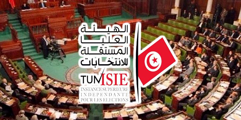 Le parlement auditionne l'ISIE à propos du seuil électoral