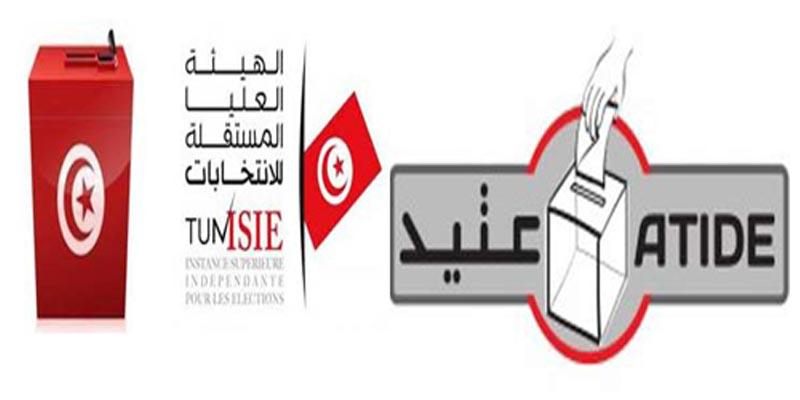 ATIDE consigne de nombreuses infractions aux bureaux de vote à Sousse
