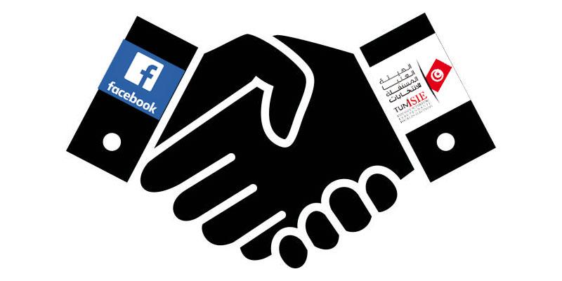 Accord entre l'ISIE et Facebook