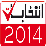 الاعتداء بالتمزيق والإتلاف على القائمات الانتخابية المعلقة: نبيل بفون يوضح الإجراءات القانونية