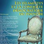 Journée d'études : 'Les islamistes et la conquête démocratique du pouvoir' le 29 septembre à Hammamet