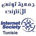 Internet : de la libération au développement d'une nouvelle Tunisie