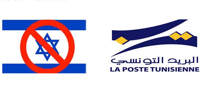 Courrier envoyé par une entreprise israélienne, ouverture d'une enquête