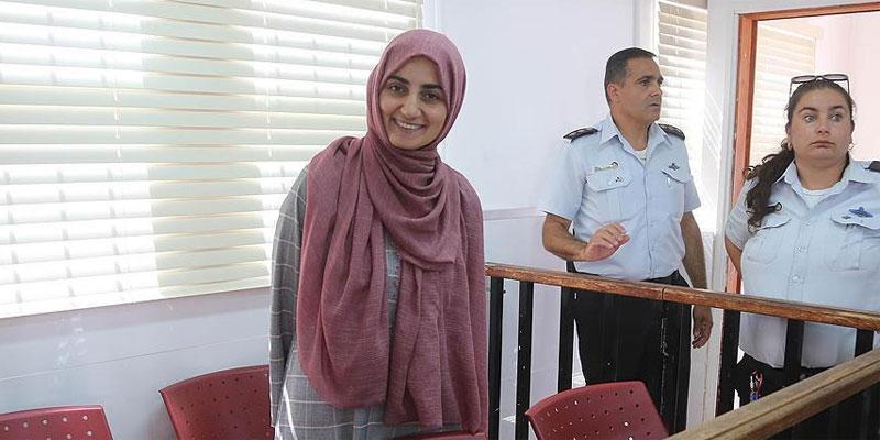 محكمة إسرائيلية تقضي بتطبيق الإفراج المشروط عن التركية ''إبرو''