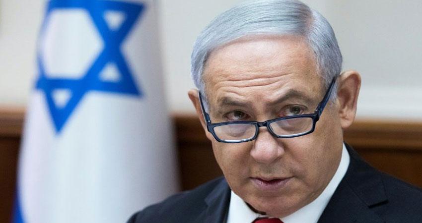إسرائيل ترحب بانسحاب واشنطن من مجلس حقوق الانسان