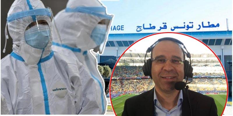 عصام الشوالي يوضّح سبب تغيبه عن التعليق الرياضي