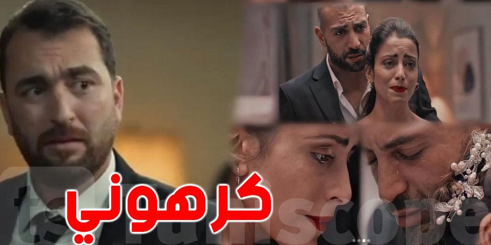 هرب في ليلة العرس في الفوندو..عصام بن الشيخ ''أنا أكثر تونسي تكرهت''