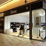 iStore Tunisie lance l'iPhone 4