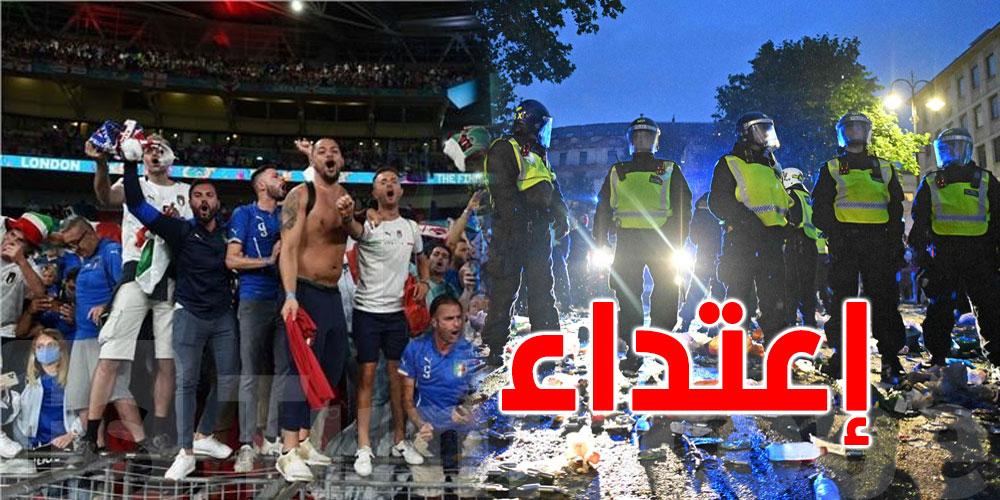 بالفيديو..جماهير إنجليزية تعتدي بالضرب على إيطاليين بعد خروجهم من الملعب