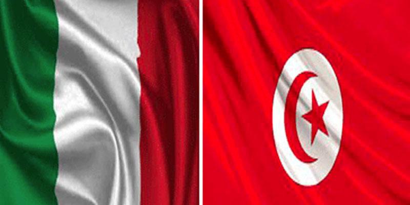 Coopération tuniso-italienne avec apport de 57 millions d'euros