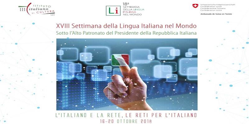 XVIII Semaine de la Langue Italienne dans le Monde 16-20 octobre 2018