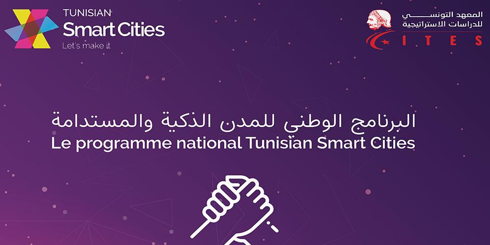 L'ITES et TSC annoncent le lancement d'un appel à candidatures pour le programme Tunisian Smart Cities