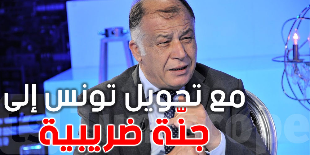 ناجي جلول ''اقترحت علي بن علي إنشاء كازينوهات ليلية على الحدود مع ليبيا''