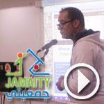 En Vidéo-Jamaity : une plateforme qui facilitera le travail des associations