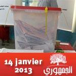 Al Joumhoury propose le 14 janvier comme date pour les élections