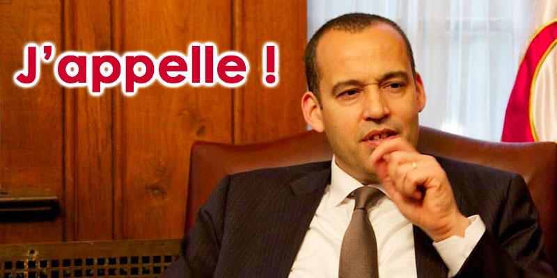 Yassine Brahim : J'appelle !