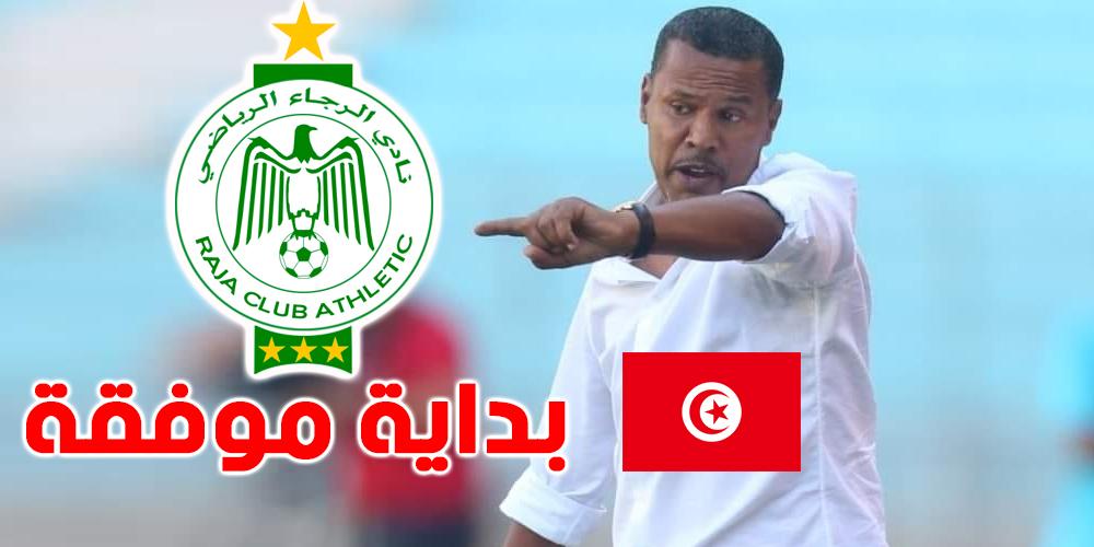 أول مقابلة و أول إنتصار للتونسي لسعد جردة في المغرب