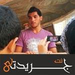 Création d'un réseau national de clubs de journalisme citoyen: Jaridaty