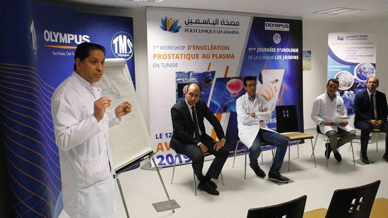Une première médicale en Tunisie avec la technique de l'énucléation prostatique au plasma