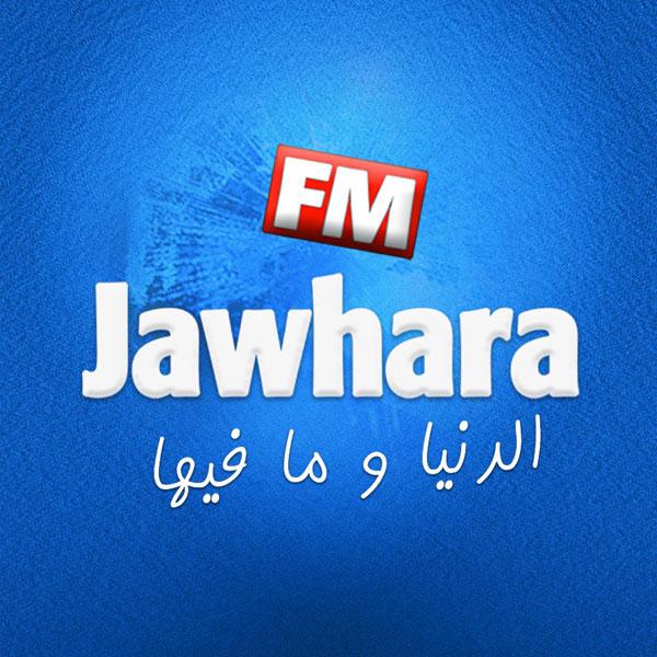 Programmation ramadanesque de Jawhara Fm