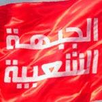 H.Karaï : Le Front populaire constitue la meilleure alternative fidèle à la Révolution