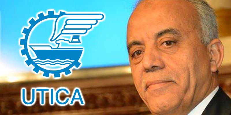 بيان الاتحاد التونسي للصناعة والتجارة والصناعات التقليدية