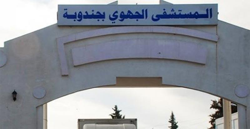 وفاة 8 مرضى في مستشفى جندوبة بسبب فقدان أدوية تسريح الشرايين
