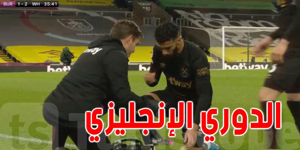 بالفيديو.. توقيف مباراة من أجل إفطار لاعب جزائري صائم