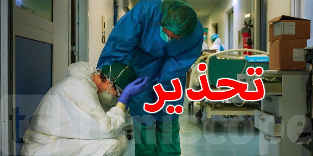 منظمة الأطباء الشبان تحذّر وزارة الصحة ورئاسة الحكومة