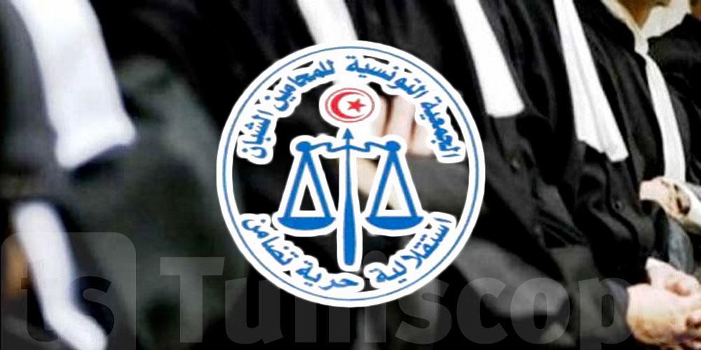 Des mesures exigées concernant les soupçons portés contre des magistrats