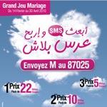 Mariagetunisien vous offre le mariage de votre rêve