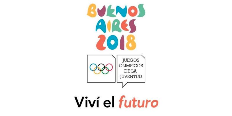 JOJ-2018 : La Tunisie termine avec 3 médailles et fait mieux que les précédentes éditions
