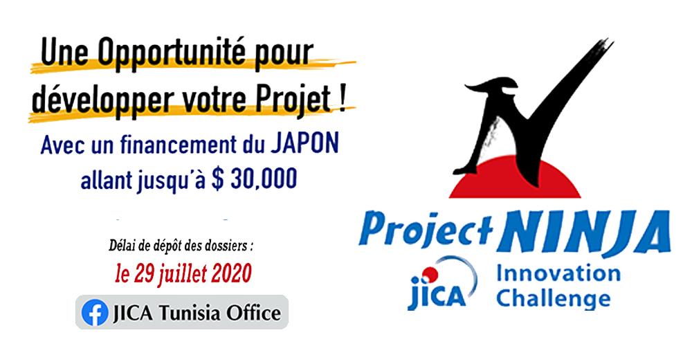 La JICA organise un Concours des meilleurs plans d'affaires  pour les start-ups