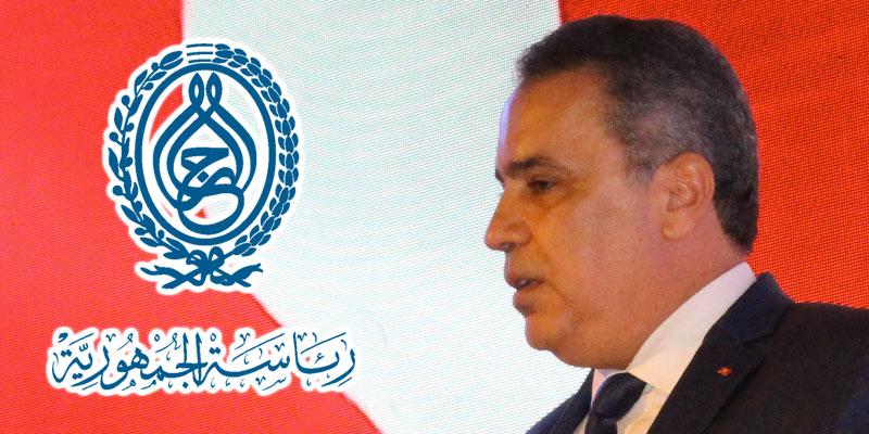 مهدي جمعة يعلن رسميا ترشحه للانتخابات الرئاسية القادمة