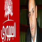 النائب رابح الخرايفي يستقيل من الحزب الجمهوري احتجاجا على عدم ترشيحه على رأس قائمة جندوبة