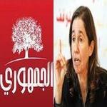 Maya Jribi : 'Le remaniement ministériel est devenu un feuilleton ennuyeux'