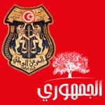 الجمهوري يدعو الى وقفة ضدّ الإرهاب يوم غد الجمعة امام وزارة الداخلية